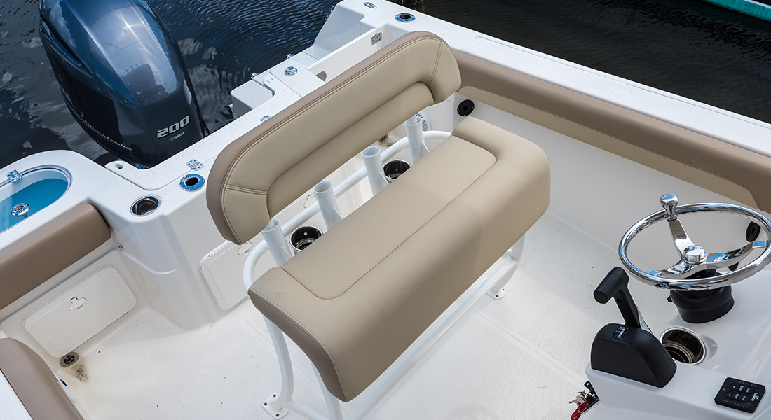 220 Center Console - Leaning Post