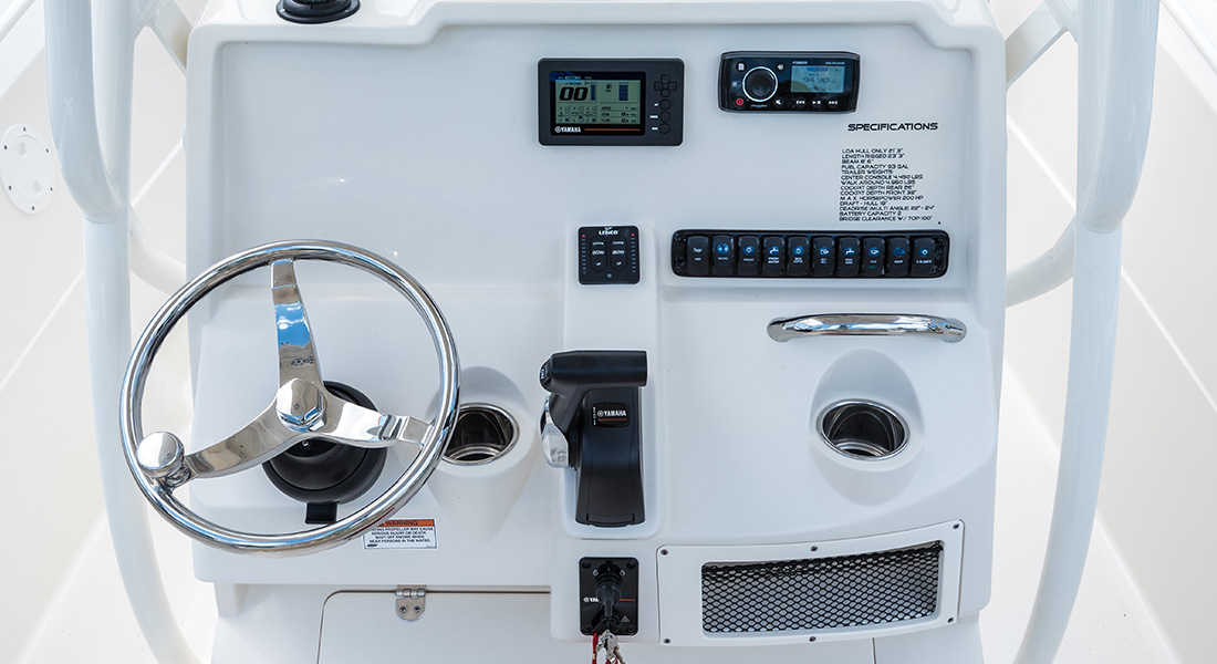 220 Center Console - View of Helm